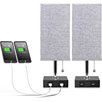 2-Pack Aooshine Bedside Table Lamp with Dual USB Charging Ports