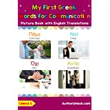 My First Greek Words for Communication Picture Book with English Translations: Bilingual Early Learning & Easy Teaching Greek