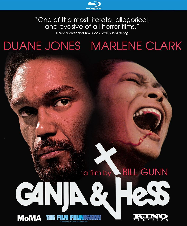 Amazon.com: Ganja & Hess: Kino Classics Remastered Edition ...