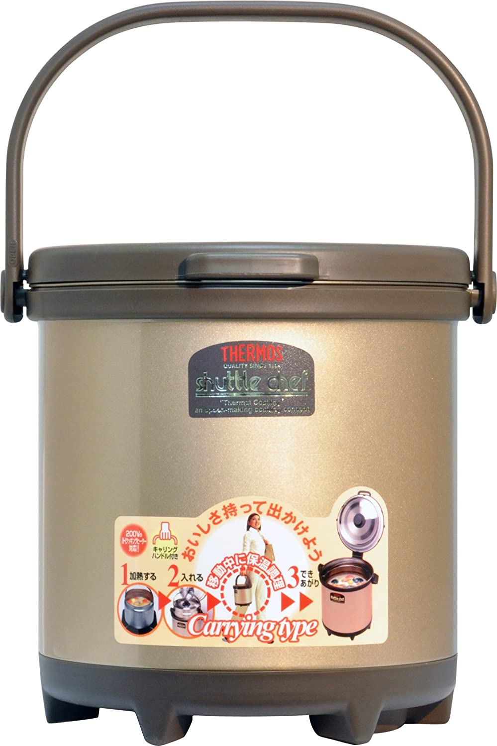 Thermos 1.5L Thermal Cooker RPF-20