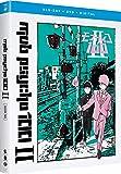 Mob Psycho 100 II [Blu-ray]