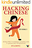 Hacking Chinese [Updated Feb 2017]: The Complete Guide to HSK I (Beginner Chinese) (English Edition)