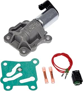 APDTY 110396 Transmission Filter Replaces Mopar 68019688AA