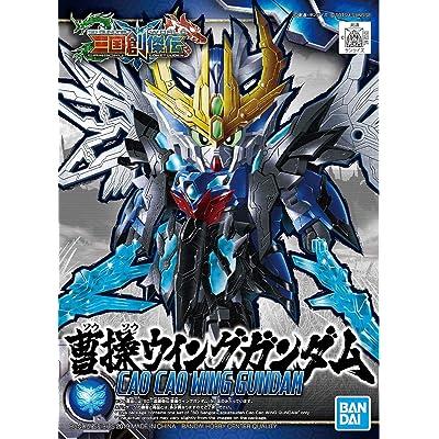 Bandai Hobby Sangoku Soketsuden Cao Cao Wing Gundam SD Model Kit: Toys & Games