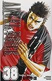 ANGEL VOICE 38 (少年チャンピオン・コミックス)