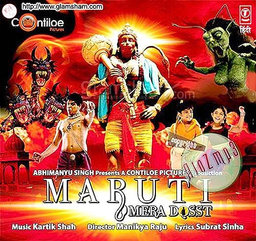 Maruti Mera Dosst movie full download in hindi
