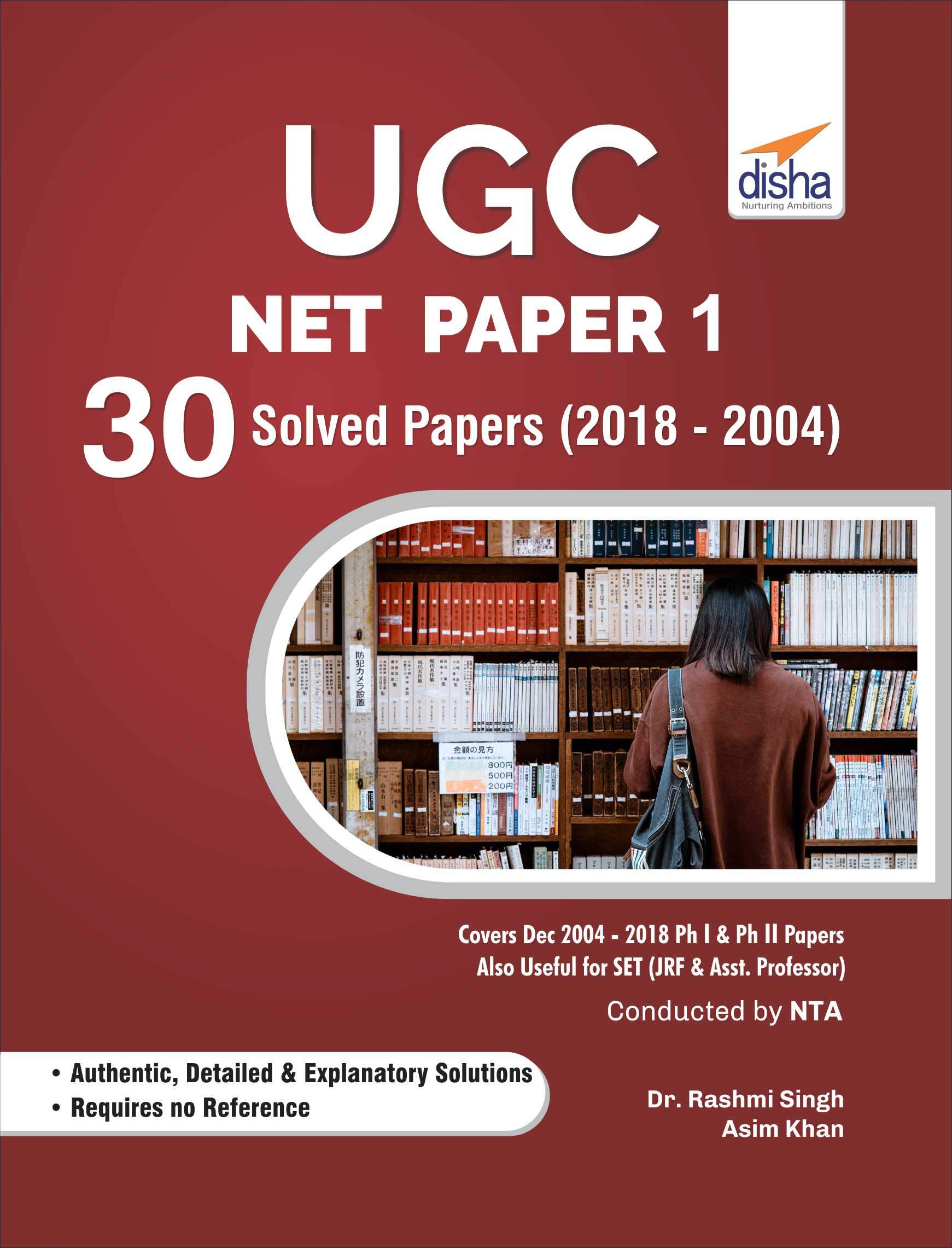 Buy UGC NET Paper 1 - 30 Solved Papers (2004 to 2018) Book Online at