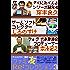 ゲームコレクター・酒缶のファミ友Re:コレクション3