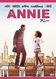 ANNIE/アニー [SPE BEST] [DVD]