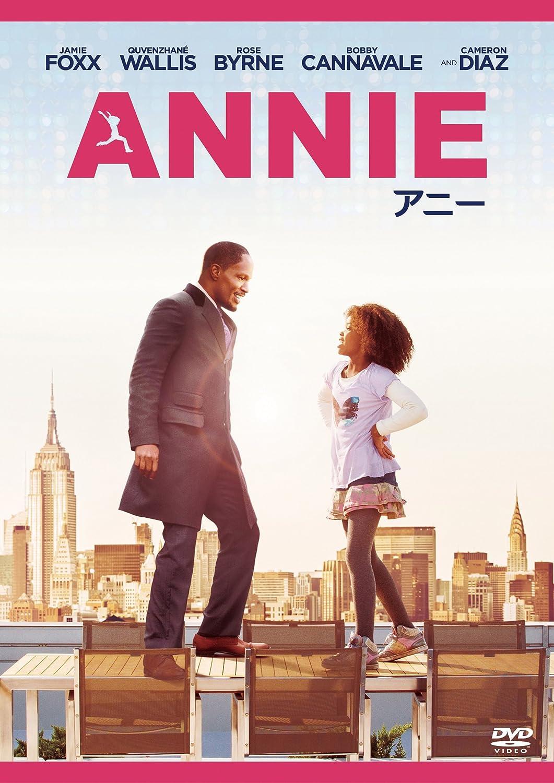 洋画で人気のおすすめミュージカル映画ランキング14位「ANNIE(アニー)」