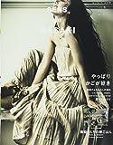SENS de MASAKI (センス ド マサキ)vol,6 (集英社ムック)