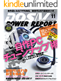 DOS/V POWER REPORT (ドスブイパワーレポート) 2013年11月号[雑誌]