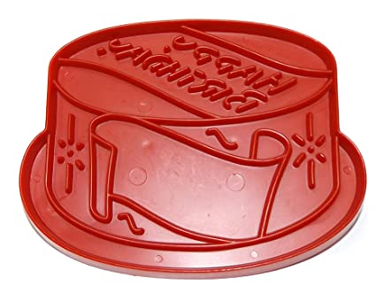Image Unavailable Not Available For Color Vintage Red Plastic Tupperware Happy Birthday Cake Cookie Cutter