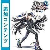 大乱闘スマッシュブラザーズ for Wii U 追加コンテンツ ベヨネッタ+アンブラの時計塔ステージ セット [オンラインコード]