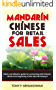 Mandarin Chinese for Retail Sales: Jump start your sales with practical everyday Mandarin Chinese