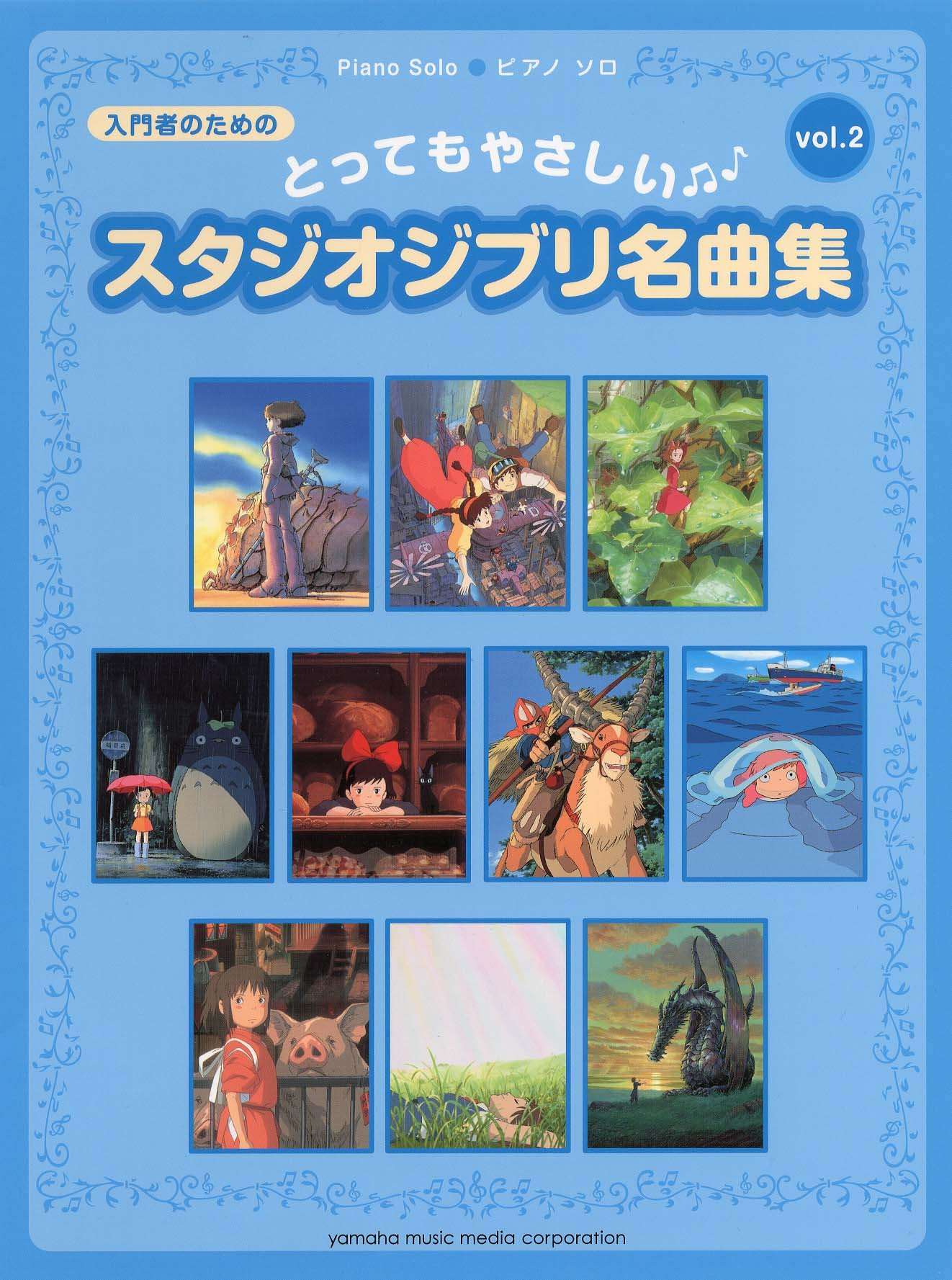 Read Online Studio Ghibli Collection Vol.2 Piano Solo Sheet Music for Beginner ebook
