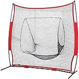 Topeakmart Baseball, Softball Practice/Training Net, 7'×7'