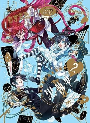 黒執事II DVD