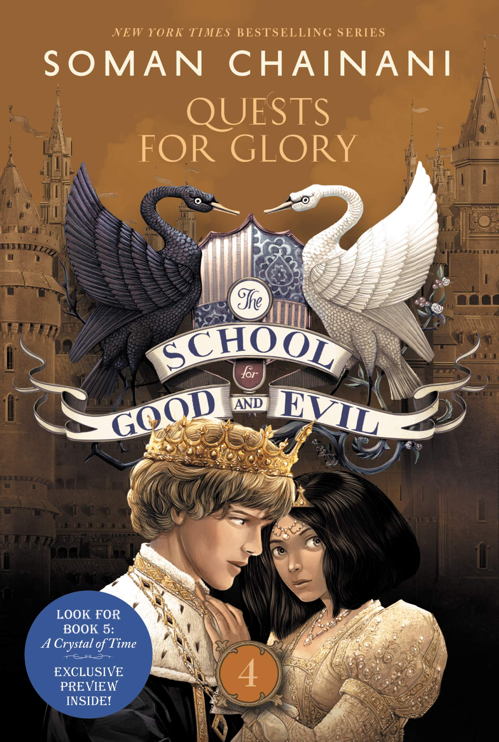 School Good Evil Quests Glory product image
