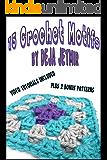 15 Crochet Motifs