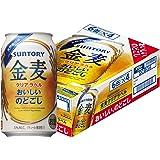 サントリー 金麦クリアラベル 350ml×24缶