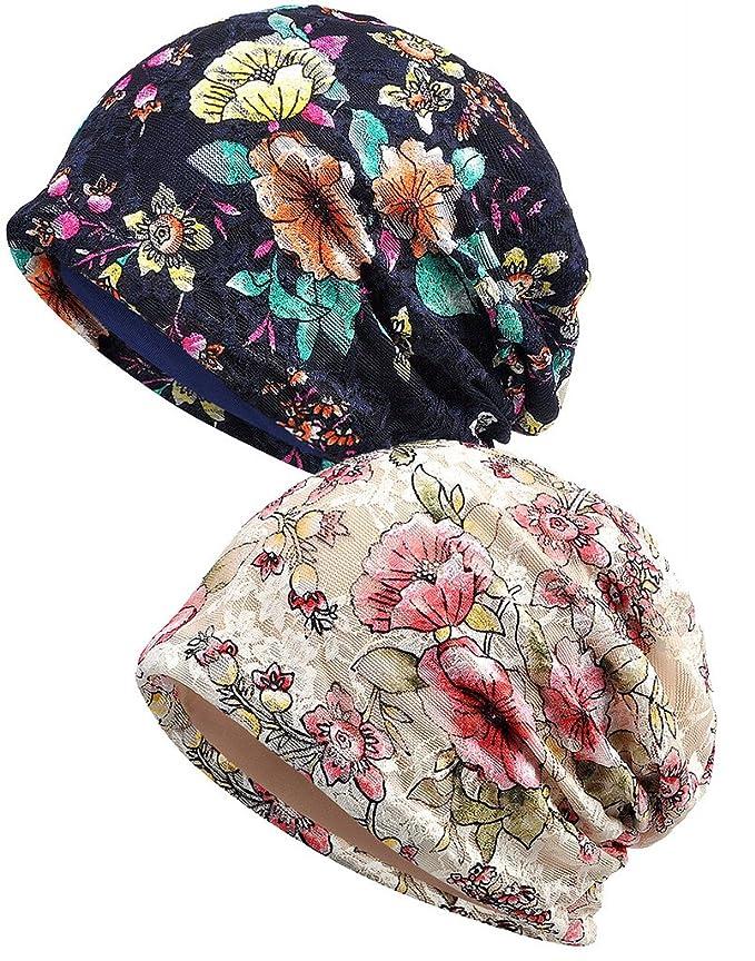 8ec099cc78d I VVEEL 2 Pack Womens Cotton Liner Lace Beanie - Fashion Indoors Soft Sleep  Caps for