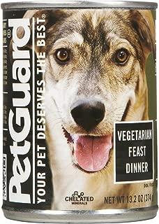 product image for Petguard Vegetarian Feast Dinner - Adult - 12X13.2Oz