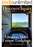 Discover Japan - AN INSIDER'S GUIDE Vol.19 (English Edition)