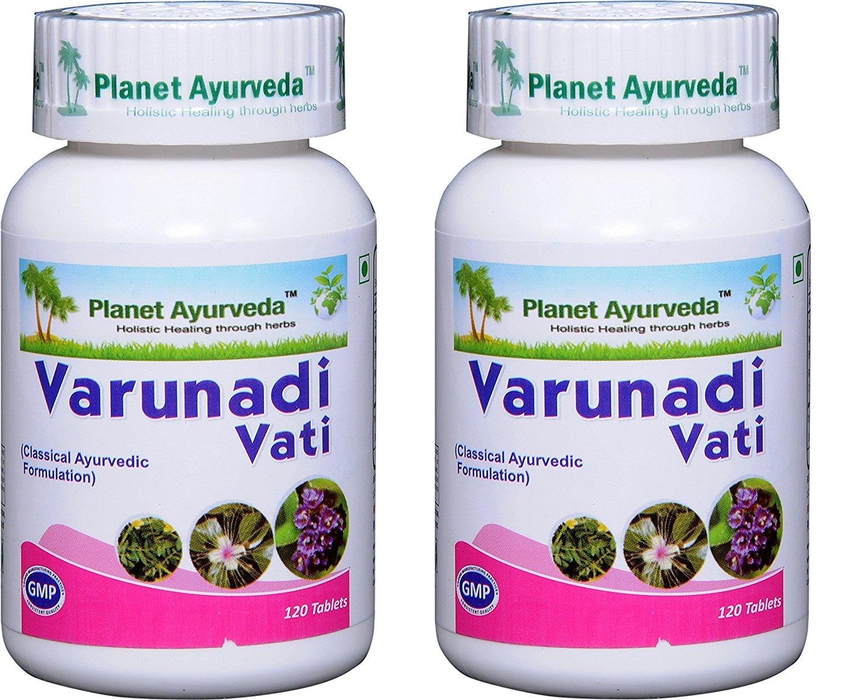 Varunadi Vati Natural Remedy For Kidne Buy Online In Israel At Desertcart