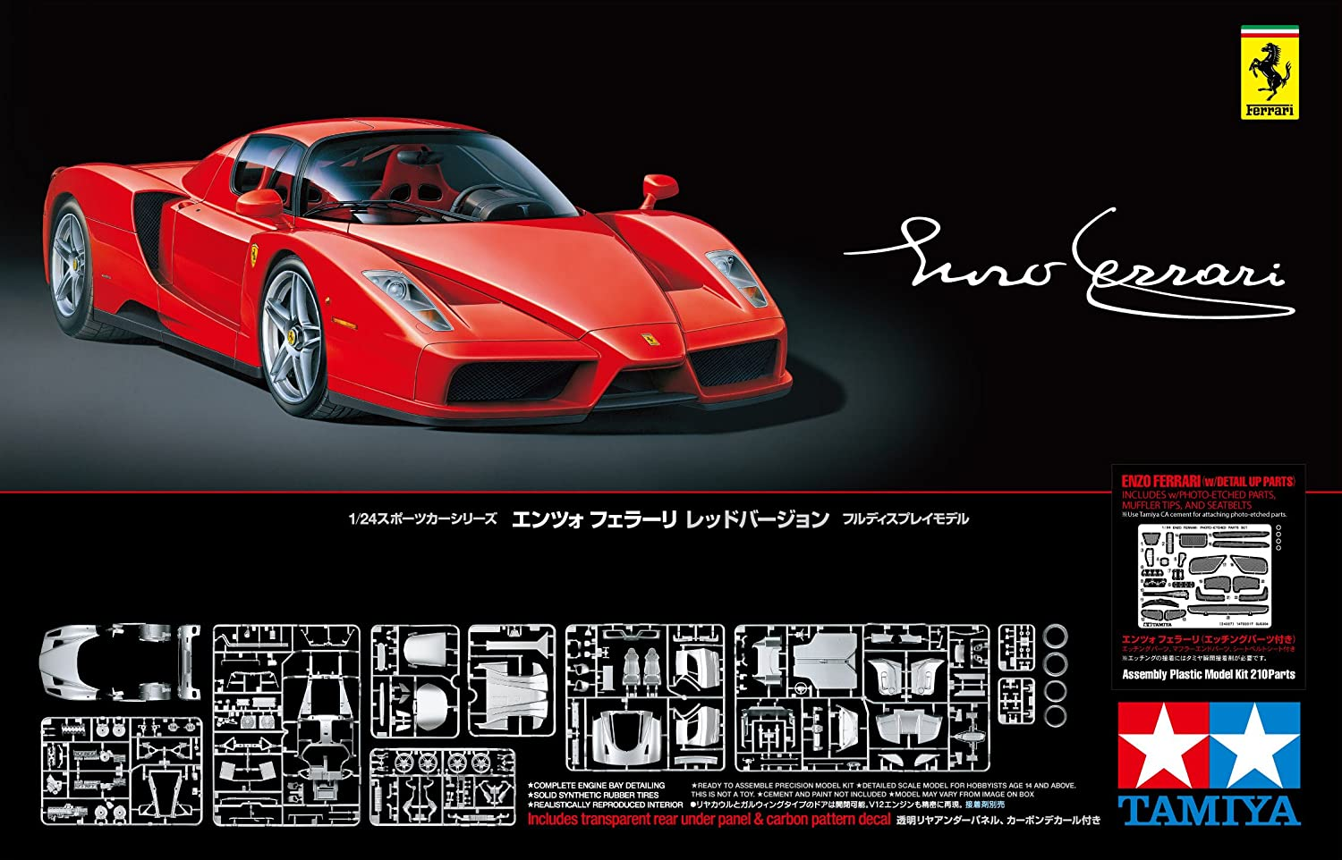 Amazon.com: Tamiya Enzo Ferrari with Detailed Parts 1/24 Scale Model
