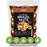 Dry Roasted Brazil Nuts Sea Salted 32oz (2 Pounds) No Oil | No Herbicides Or Pesticides | Non GMO | No PPO | Vegan and Keto Friendly | Premium Quality, Made from 100% Natural Brazil Nuts,