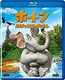 ホートン/ふしぎな世界のダレダーレ [AmazonDVDコレクション] [Blu-ray]