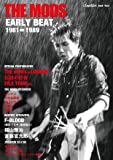 『THE MODS EARLY BEAT 1981-1989 (Amplifier Book Vol.2)』特装版