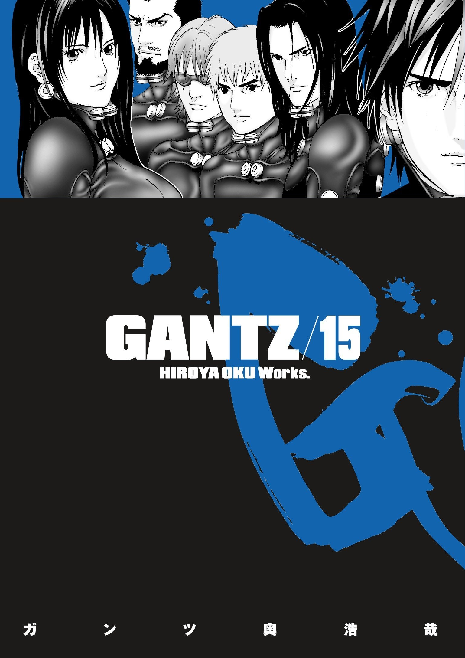 Download Gantz Volume 15 pdf
