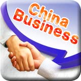 Business Chinese - Phrases & Vocabulary for Doing Business in China
