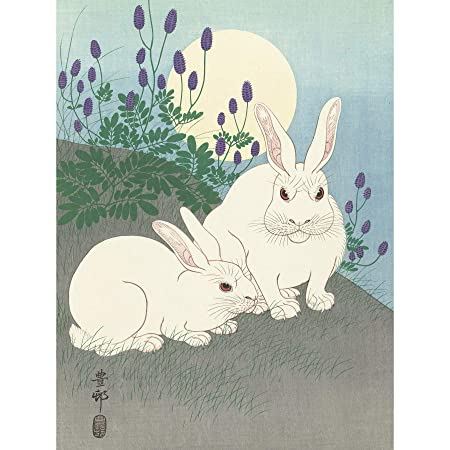 Koson Ohara Rabbits Full Moon Japanese Woodcut Extra Large ...
