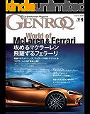 GENROQ (ゲンロク) 2019年 9月号 [雑誌]