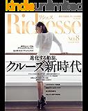 Richesse (リシェス) No.08