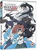 Peacemaker Kurogane - Complete (DVD)