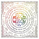 """Literary Calligraphy """"The Priestly Blessing"""" Biblical Art Print by Susan Loy"""