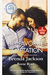 His Favorite Temptation (Harl Mmp 2in1 Summer Reads) Mass Market Paperback