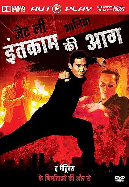 sarkar hindi dubbed movie download filmyzilla