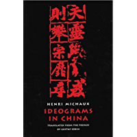 Ideograms in China (New Directions Paperbook)