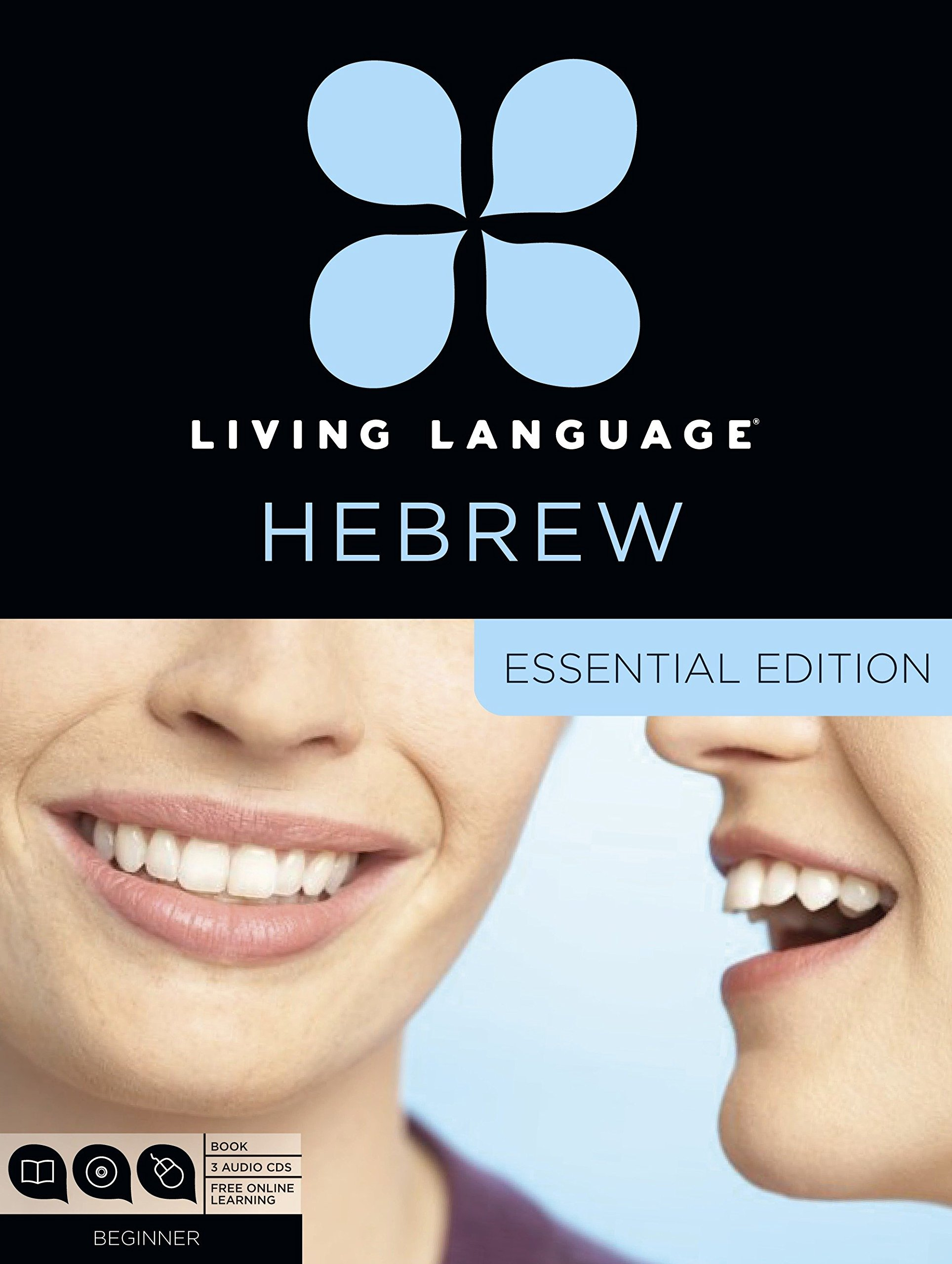 Living Language Hebrew, Essential Edition: Beginner course, including coursebook, 3 audio CDs, and free online learning