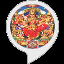 Hymns: Lalitha sahasranamam