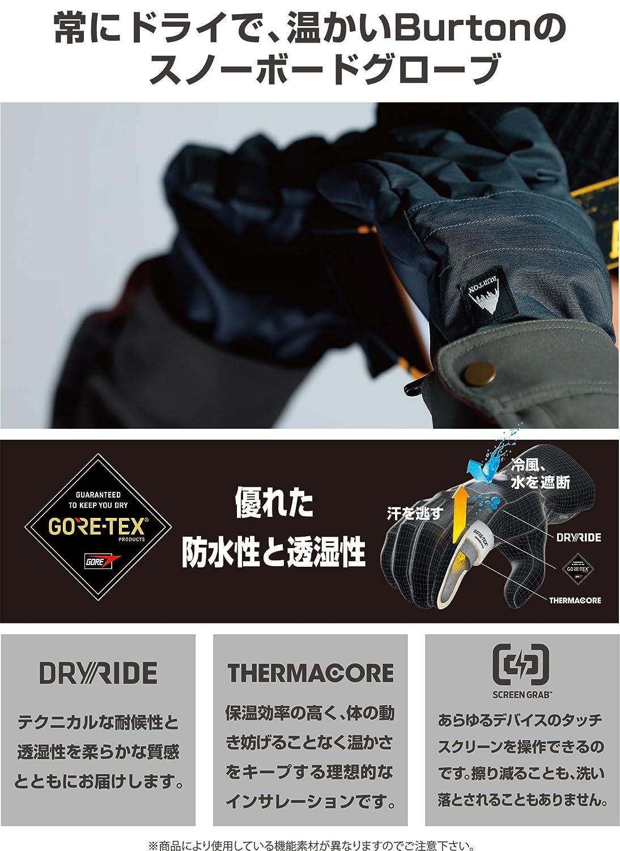 AK Lthr Tech Handschuhe raw hide