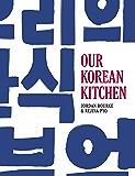 Our Korean Kitchen (English Edition)
