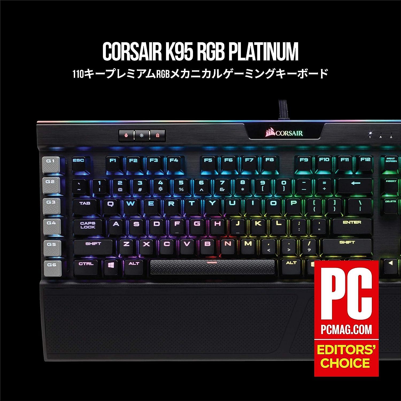 Amazon Corsair K95 Rgb Platinum Mx Speed 日本語ゲーミングキーボード Cherry Mx Speedキースイッチ採用 Kb390 Ch Jp Corsair パソコン用キーボード 通販
