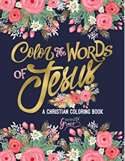 Amazon Com Beauty In The Bible Adult Coloring Book 9781941325223