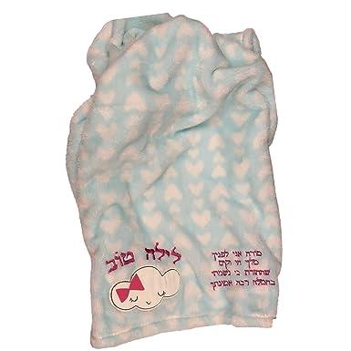 Amazon.com: Judía regalo para bebé Sleepy Cloud en color ...